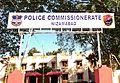 Nizamabad Police Commissionerate.jpg