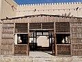 Nizwa Fort-Arish house.jpg
