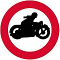 No motorcycles allowed old greek sign.jpg