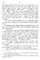 Noeldeke Syrische Grammatik 1 Aufl 091.png