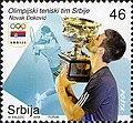 Novak Đoković 2008 Serbian stamp.jpg