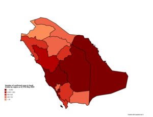 Number of confirmed cases of COVID-19 in Saudi Arabia by region as of 27th May 2020.png
