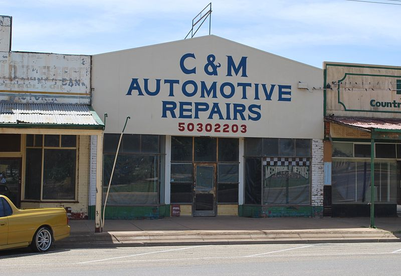 File:Nyah West Automotive Repair Shop.JPG