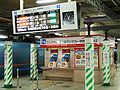 OER OdakyuRomanceCar Ticket Machines.jpg