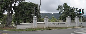 Oahu Cemetery - Image: Oahu Cemetery&Chapel boundarywall
