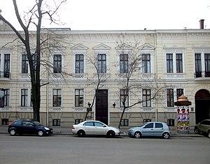 Odessa Museum of Regional History - Image: Odesa Gavanna 4