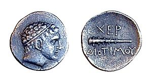 Chersonesus - Greek Coin from Cherronesos in Crimea depicting Diotimus wearing the royal diadem r., in exergue, ΧΕΡ ΔΙΟΤΙΜΟΥ Chersonesus in Crimea. 2nd century BCE.