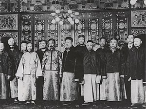 Chinese Consolidated Benevolent Association - Early officers of San Francisco's Six Companies in traditional Manchu dress, with riding jackets over changshan.
