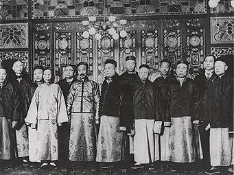 Portaretrato de una mujer chino estadounidense en los a 241 os 1870 292