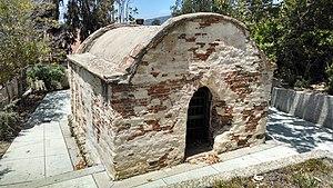 California Historical Landmarks in Ventura County, California - Image: Old Mission Reservoir