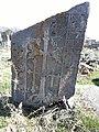 Old big cemetery, Garni (47).jpg