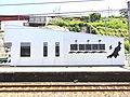 Omigawa Station-Building-20110619.jpg