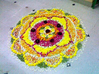 Rangoli - A rangoli made with flowers on the occasion of Onam.