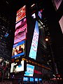 One Times Square after dark.jpg
