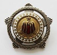 Orden bratstva i jedinstva 2 reda.jpg