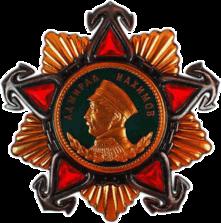 Знак Ордена Нахимова 1ой степени