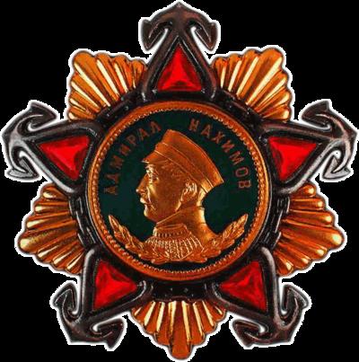 Order of Nakhimov