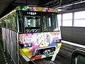 Osaka-Monorail 1601 Saito.jpg