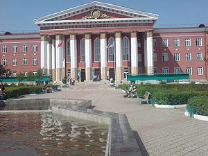 Education in Kyrgyzstan - Osh State University