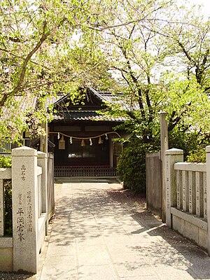 Ōtori taisha - Image: Otori Taisha