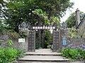 Overbecks a National Trust garden in Sharpitor Near Salcombe - geograph.org.uk - 1464640.jpg