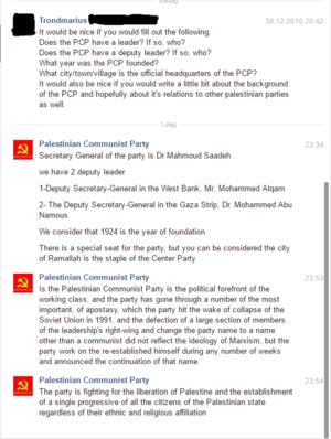 Palestinian Communist Party (1990s) - Image: PCP screenshot