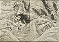 Pages from the Illustrated Book Shinpen Suikogaden LACMA M.2006.136.167a-b.jpg