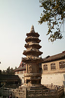 Pagoda at Qixia Temple Nanjing.jpg