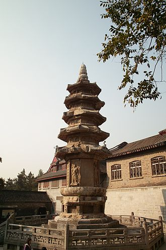 Nanjing - The Śarīra pagoda in Qixia Temple. It was built in 601 CE and rebuilt in the 10th century.