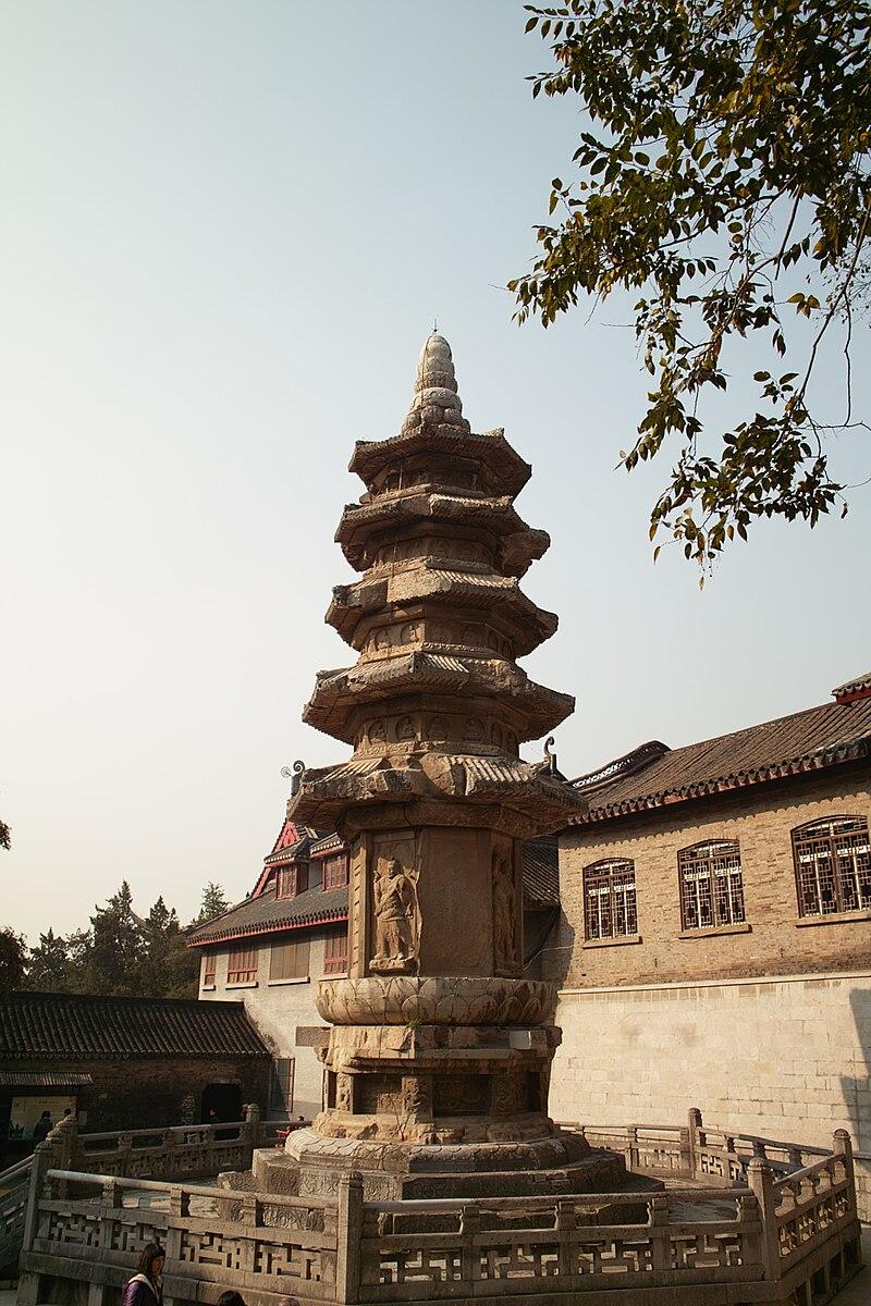 Pagoda at Qixia Temple Nanjing.jpg