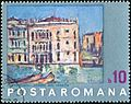Painting of Venice by Gheorghe Petrascu 1972 Romanian stamp.jpg