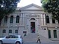 Palácio da Cidade Teresina.JPG