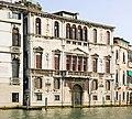 Palazzo Contarini delle Figure (Venice).JPG