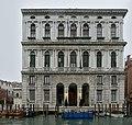 Palazzo Corner della Ca Granda Canal Grande Venezia.jpg