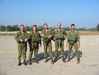 Reservist - Israeli officers in reserve duty before parachuting exercise. Reserve service may continue until the age of 51