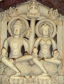 Parents of Tirthankara.jpg