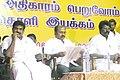 Parithi Ilamvazhuthi, Shri N. Selvaraj and Shri. Mathivanan attend the Public Information Campaign at Thirukkuvalai village in Nagapattinam district, Tamil Nadu on July 03, 2006.jpg