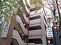 Parking garage at 10th and Yamhill, PDX 2.jpg