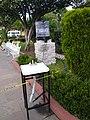 Parque de Calpulalpan, Tlaxcala cerrado durante la Pandemia de COVID-19 03.jpg