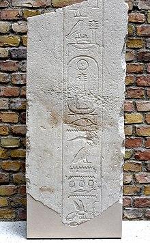 Deel van een deurpost met de cartouche van Djedkare Isesi, Neues Museum, Berlijn
