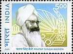 Partap Singh Kairon 2005 stamp of India.jpg