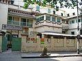 Patha Bhavan High School.jpg