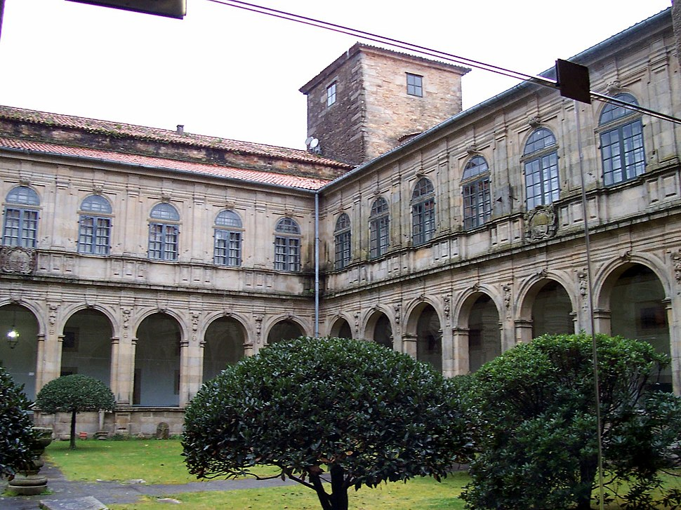 Patio do Museo do Pobo Galego.