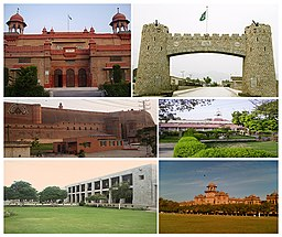 Peshawar-City-College.jpg
