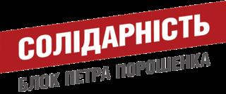 "Petro Poroshenko Bloc ""Solidarity"""