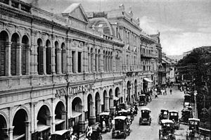 European colonisation of Southeast Asia - View of Commercial Square (now known as Raffles' Square) in Singapore circa 1900.