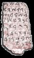 Piedra de nora224.png