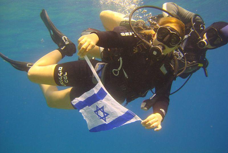 צלילה עם דגל ישראל