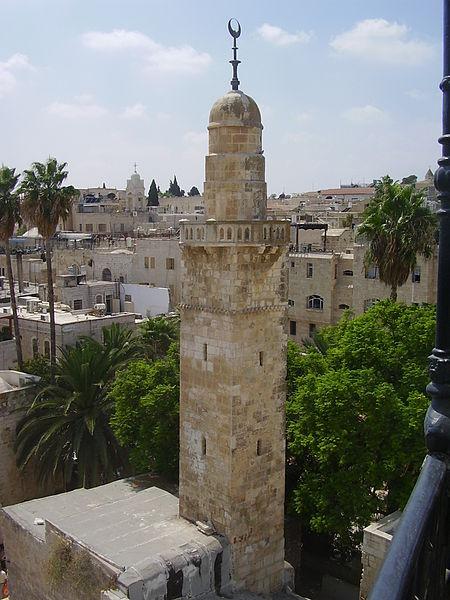 מסגד סידנא עומר ברובע היהודי בעיר העתיקה בירושלים