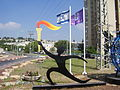 PikiWiki Israel 24951 Memorial to munich massacre in Nazareth Illit Isr.JPG